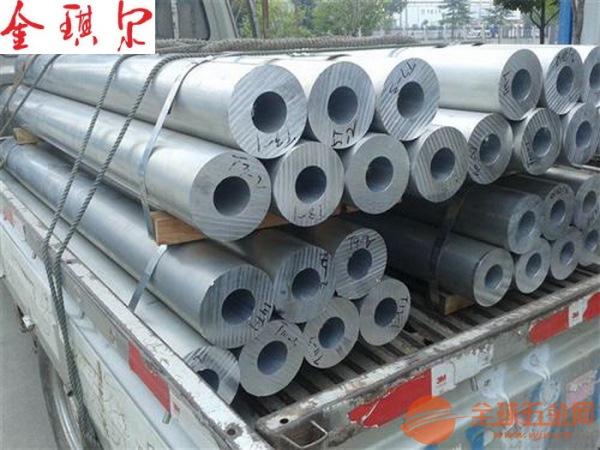 现货批发优质5A05铝合金铝管 厚壁管材规格齐全可加工