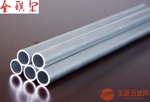 現貨直售高品質7075-T651鋁合金鋁管零切供應商