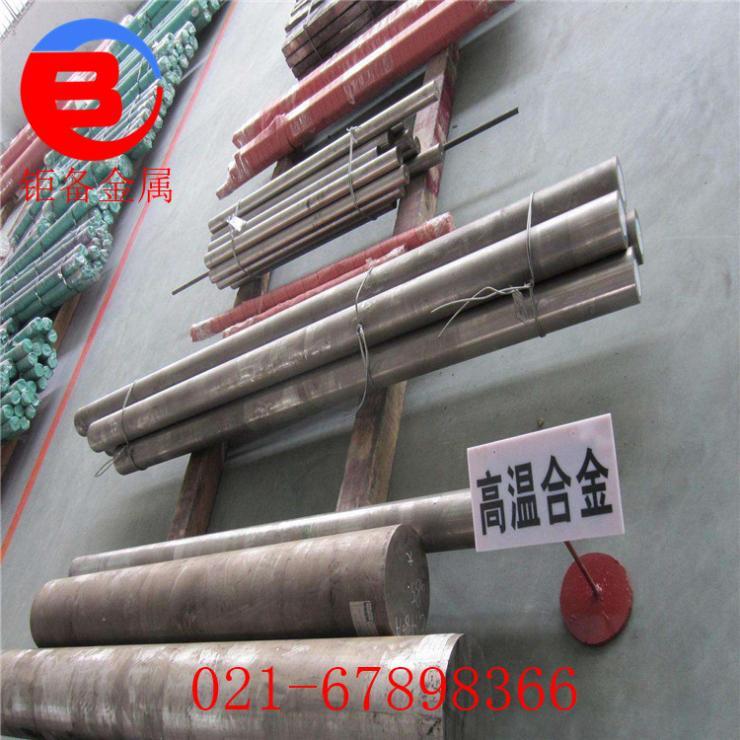 GH4145高温合金棒材 GH4145是什么板材