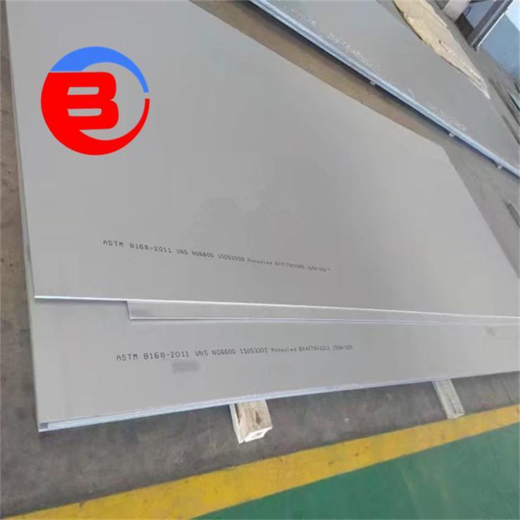 NS1101英科洛伊 NS1101相近牌号板材/圆棒