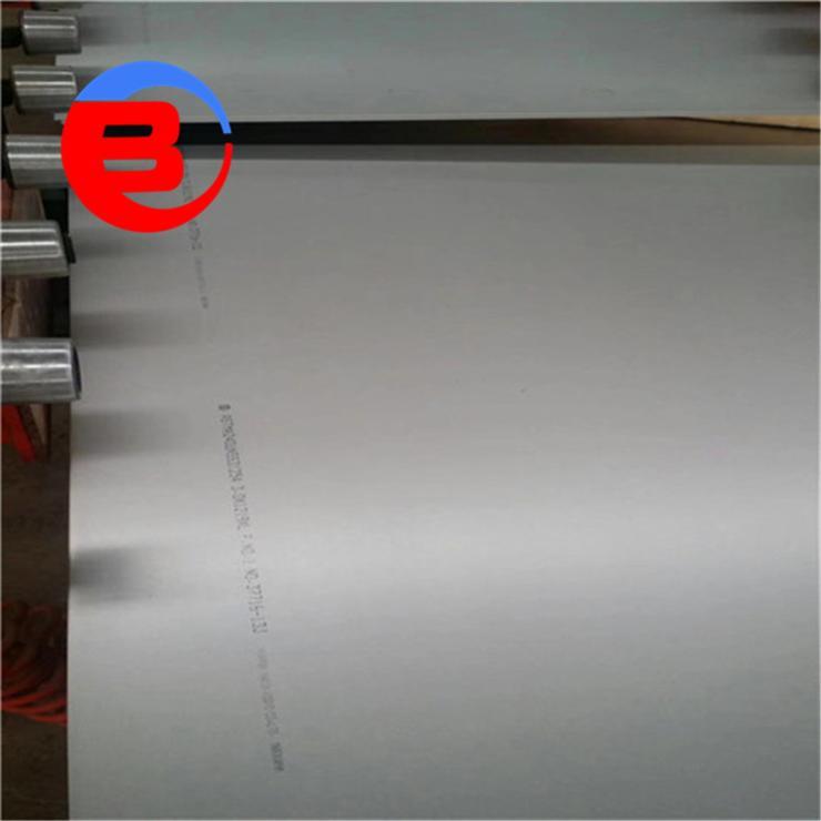 库存零切1.4568S17700不锈钢圆棒、锻件