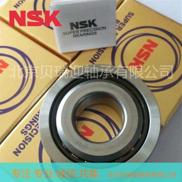 NSK 40BNR10HTYNDUELP4Y Q 超高速角接触球轴承 成对组合