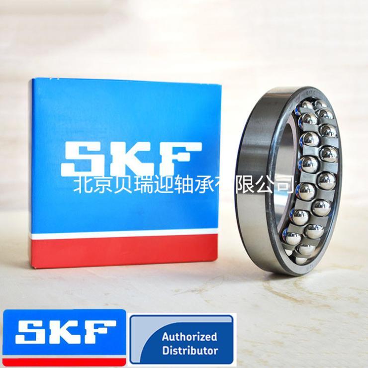 北京SKF空壓機軸承BVN-7160空壓機軸承產地奧地利