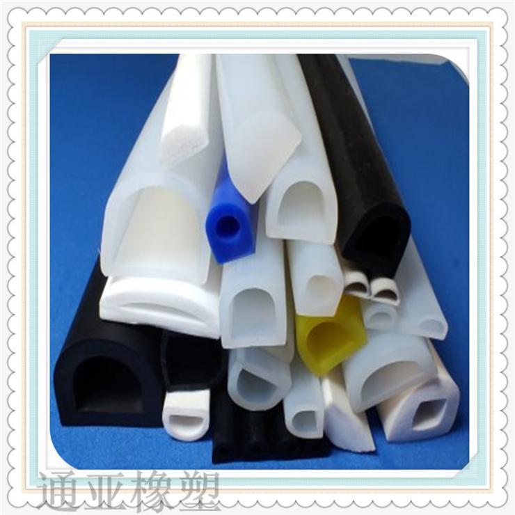 厂家直销发泡自粘密封条橡塑机柜密封防固定橡胶条