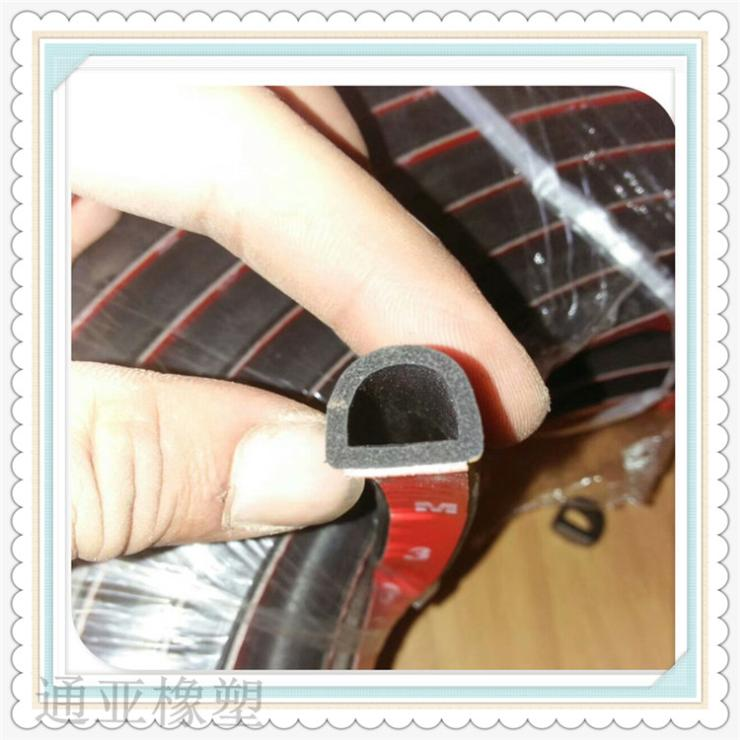 厂家直销发泡自粘密封条PVC机柜密封防撞橡胶条