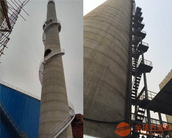 淮南脱硫塔安装更换螺旋梯施工单位全国施工