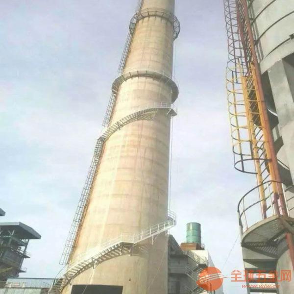 贵港烟囱爬梯安装施工单位欢迎咨询