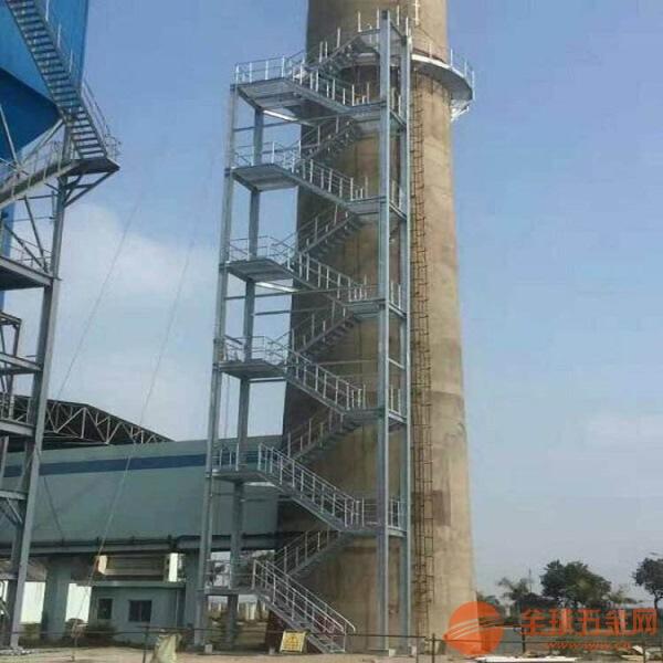 盐城烟囱爬梯平台更换施工单位欢迎您