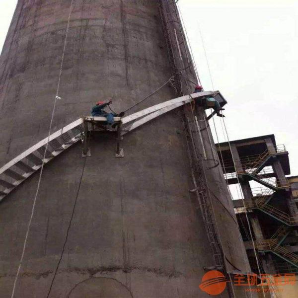 临沂烟囱安装爬梯平台在亚博能安全取款吗专业施工单位欢迎咨询