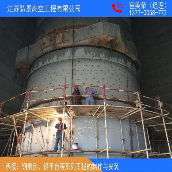 泰安新闻【钢烟囱安装施工单位】√厂家-咨询-报价
