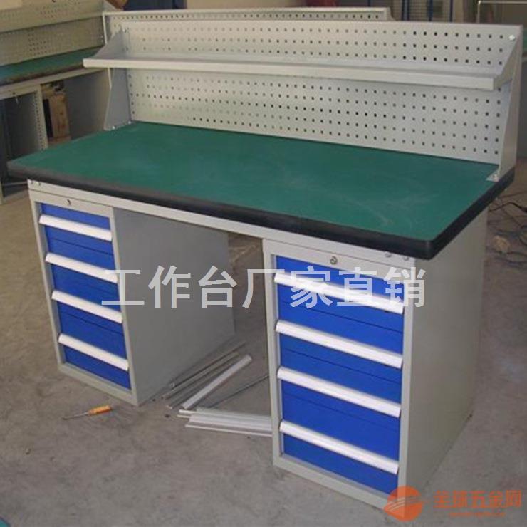 专业生产厂家供应铁板工作台,防静电组合工作台