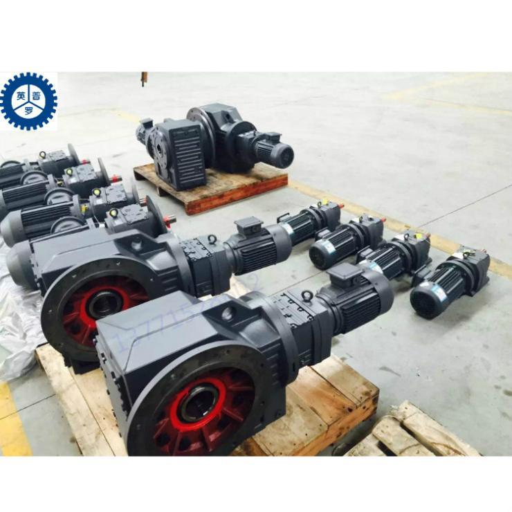 双极螺旋锥齿轮减速机 K127R77 大棚卷帘机专用