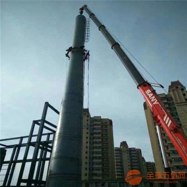 锦州钢烟囱拆除公司施工热线