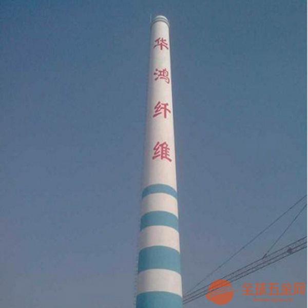 泸州烟囱爬梯平台更换公司欢迎您