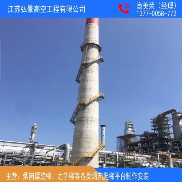 湛江市水泥烟囱避雷针维修公司一步到位