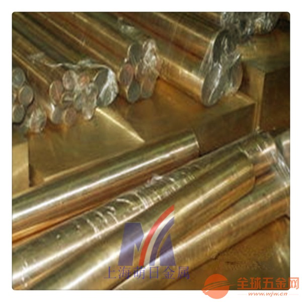 【萌日金屬】銷售銅合金JiAMⅢ77-2-0.05銅排