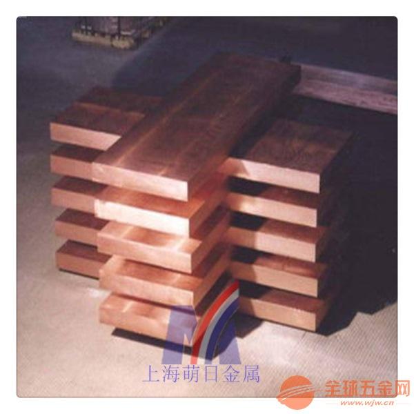 开福区现货销售300M合金钢300M圆棒的耐热性直径