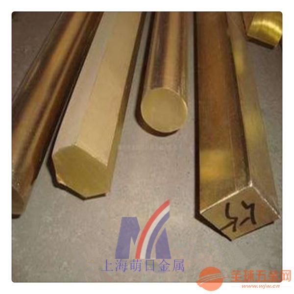 【萌日金屬】銷售銅合金Ji60銅棒的硬度