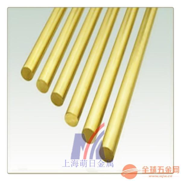 銷售SNCM431合金鋼40MNB圓棒的溫度