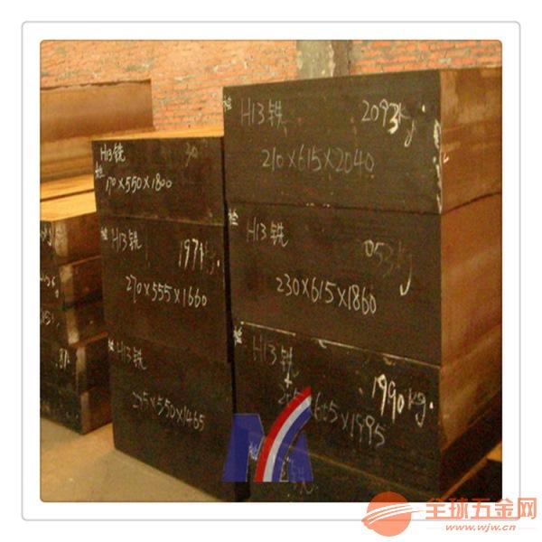 兴隆县销售模具钢O1钢板的组织性能【萌日金属】
