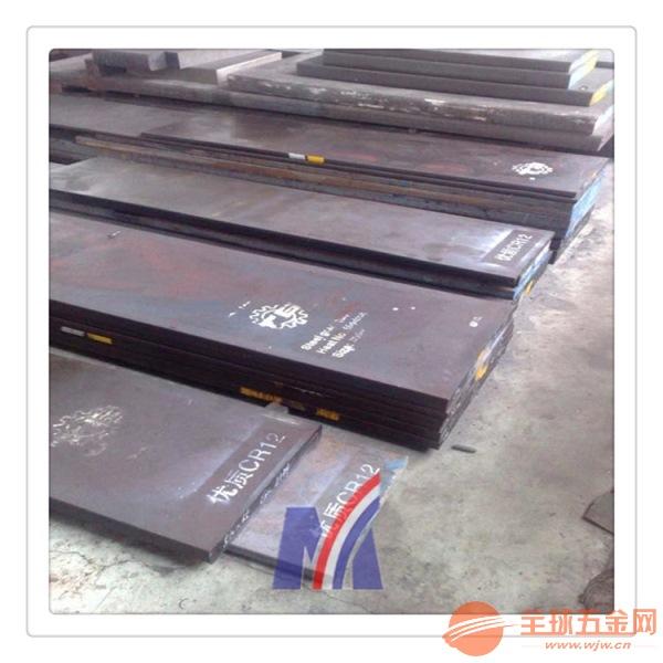 长武县销售模具钢H11钢板的组织性能【萌日金属】