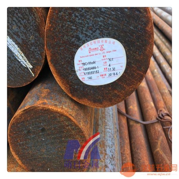 銷售SNCM625合金鋼S705鋼板