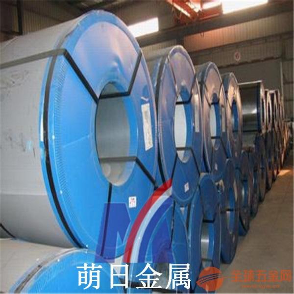 戚墅堰区现货销售300M合金钢40CrNi2Si2MoVA圆棒的别名直径30mm-350mm