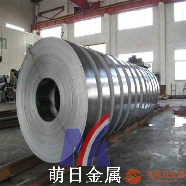 登封现货销售300M合金钢40CrNi2Si2MoV圆棒的温度直径30mm-350mm