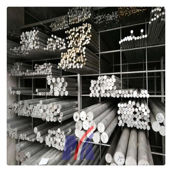 销售铝合金AlSi12CuNiMg铝型材的价格【萌日金属】