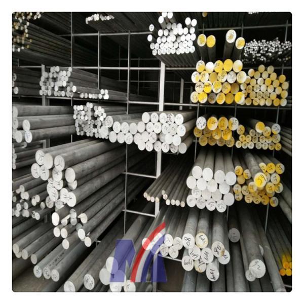 【萌日金属】铝合金AlMg4铝管的规格