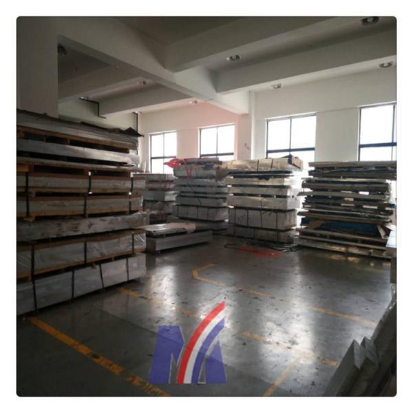 销售铝合金A03390铝板的厚度分类【萌日金属】