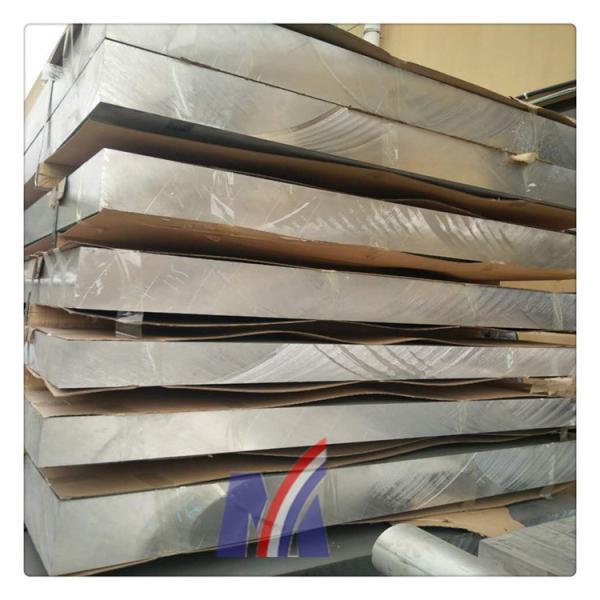 销售铝合金A03930铝棒的化学成分【萌日金属】