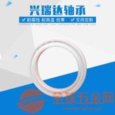 厂家直销氧化锆陶瓷轴承61809CE陶瓷轴承供应商