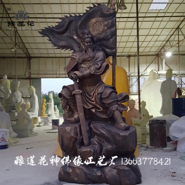 关公佛像厂家 文昌帝君神像 玉皇塑像
