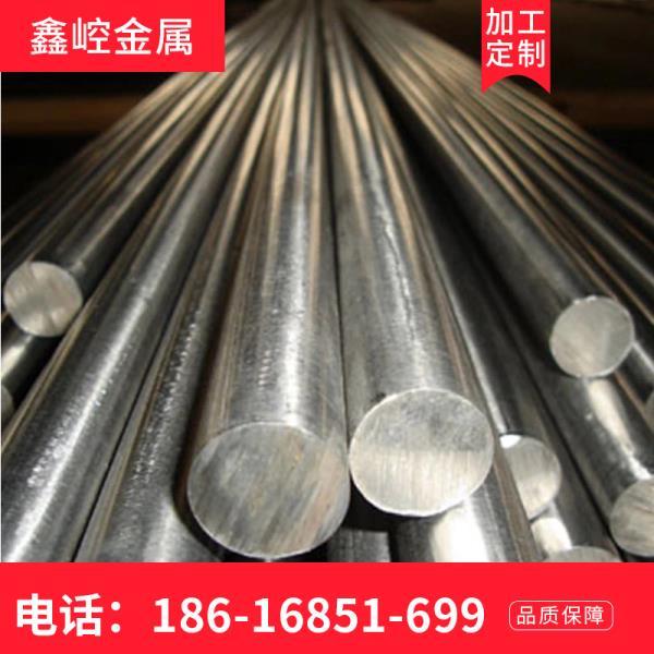 40CrMoVA圓鋼 圓棒 小圓棒 鍛圓 渦輪機高溫螺栓用鋼