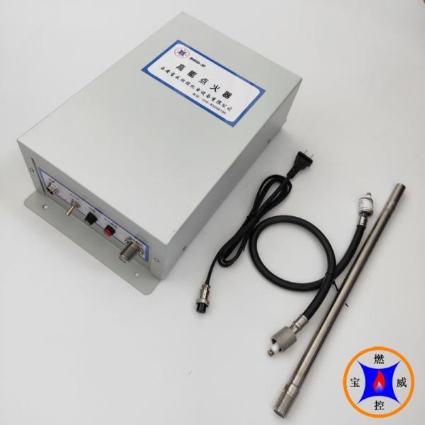 自动高能点火器BWGD-30用于内燃沼气燃烧装置点火