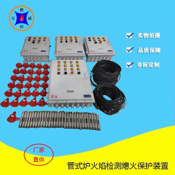 BWZJ-13非接觸式火焰檢測,紫外線火焰檢測器,模擬信號量