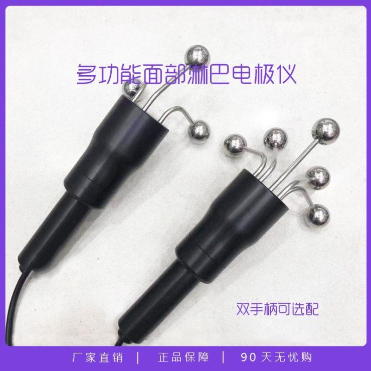 日本魔球筋膜小颜仪的作用和抗衰去皱效果