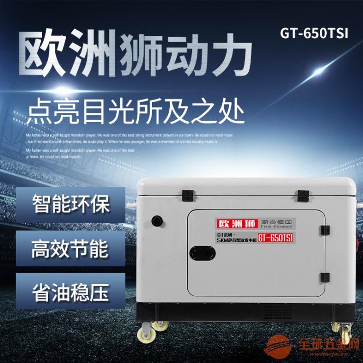 12kw全自動柴油發電機