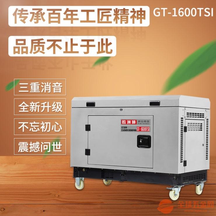 7kw全銅柴油發電機報價