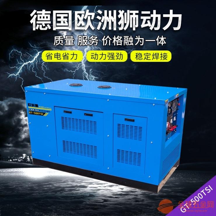 400安電焊機經濟使用