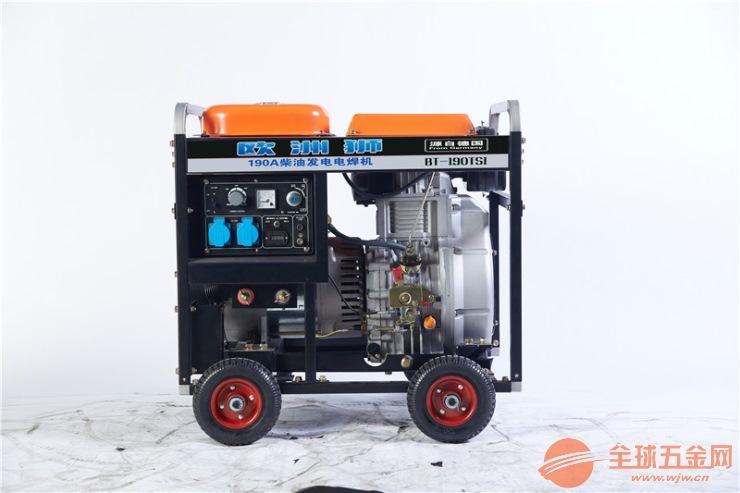 柴油發電機帶焊機300A