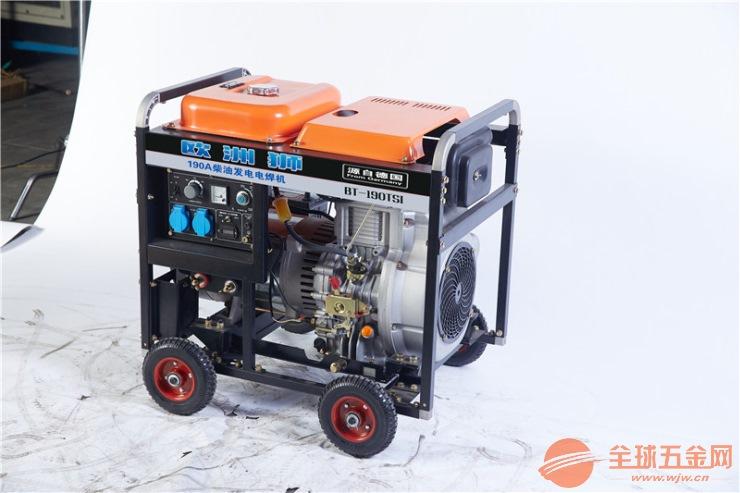 柴油發電電焊機250安