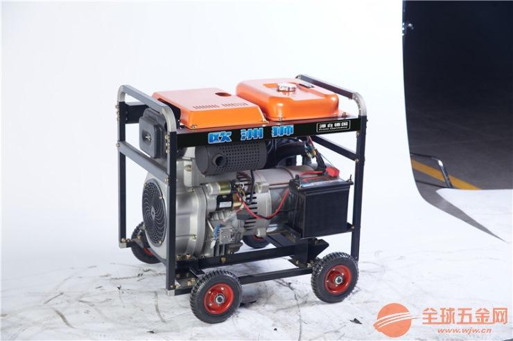 190安电焊机厂家报价