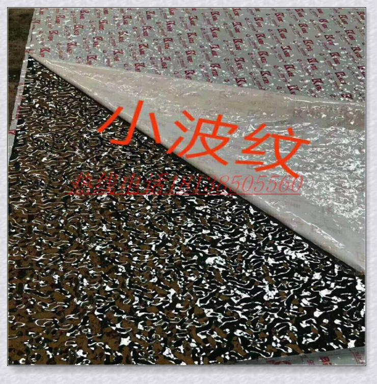 彩色板支持定制不锈钢压花板 金色水波纹3D压花