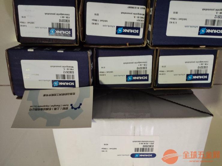 欧韧直采schunk夹爪SRU+50-H-90-3-8-M8特价全球网