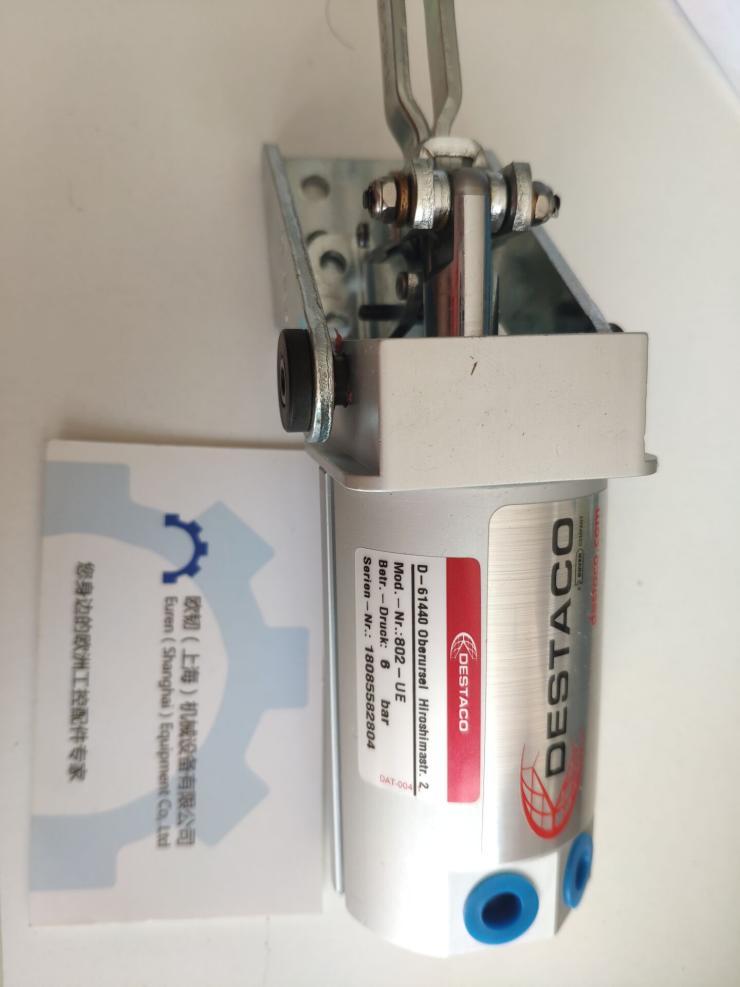 DESTACO美國專業夾具T402-24 RP-5歐韌特價現貨供應