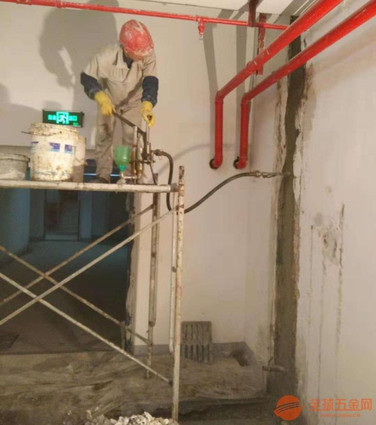 地下室断裂缝堵漏