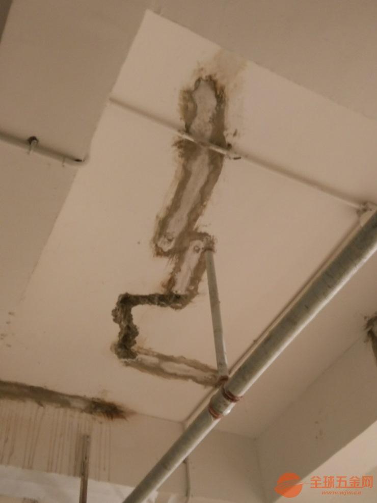 地下室沉降缝堵漏