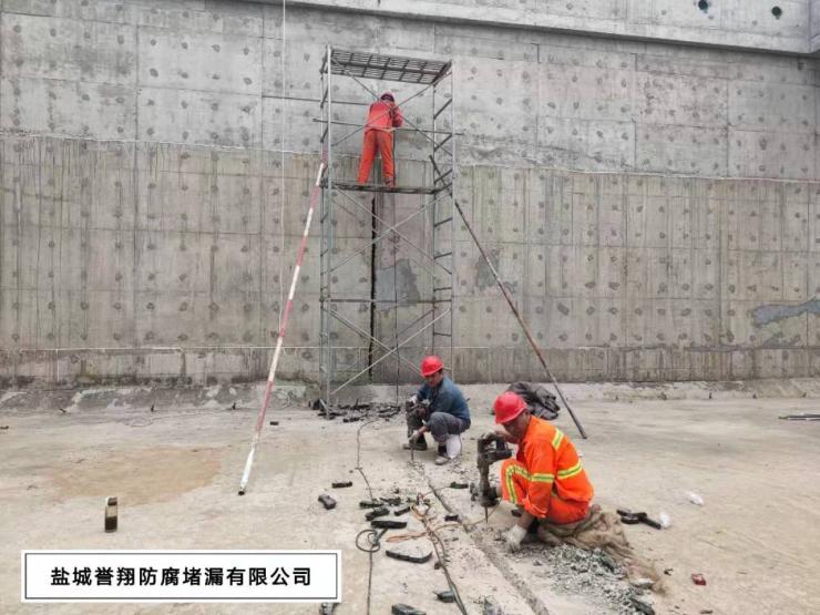 新建污水池伸缩缝堵漏带水堵漏
